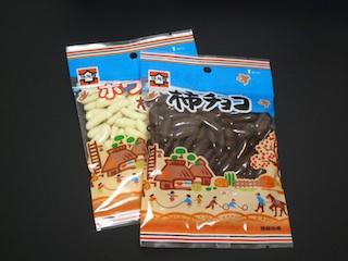 浪花屋の柿チョコ